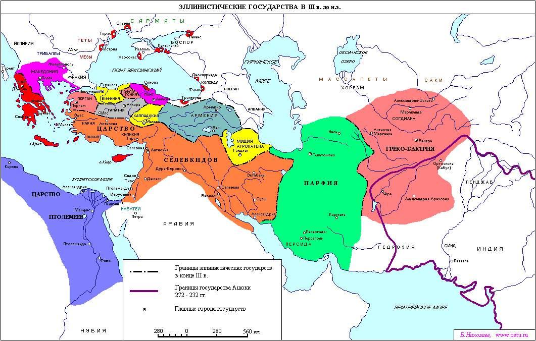 Римская империя во 2 веке н э