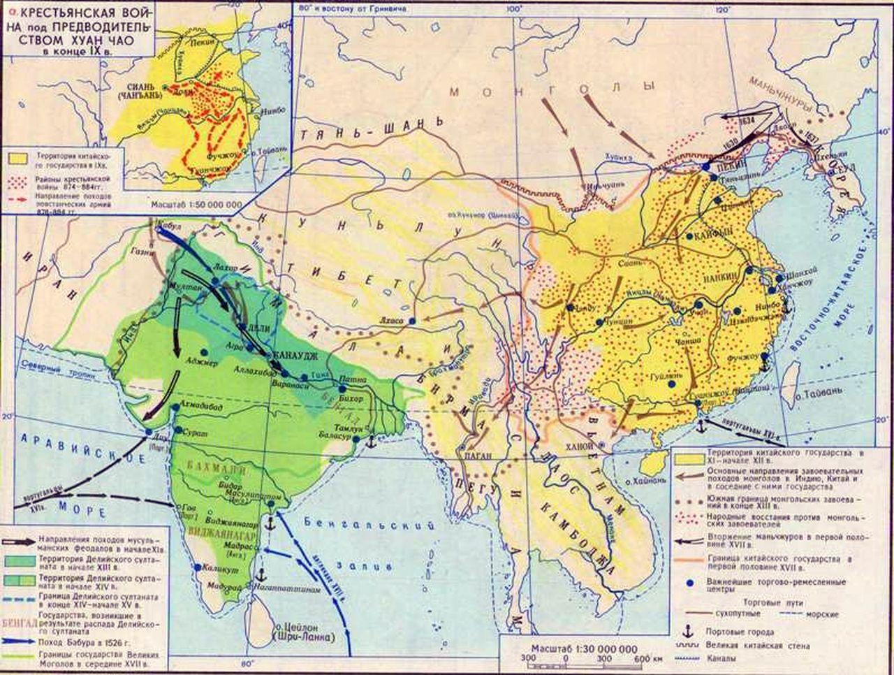 Презентация Китай 20 Век